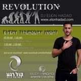 Elon Hadad - Revolution on Air @29.6.17 | 91.5/96 FM רדיו קול רגע