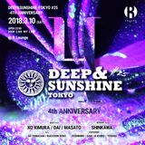 20180310 DJ DAI TRIBAL HOUSE OF DEEP&SUNSHINE TOKYO 4th ANNIVERSARY LIVE REC !!