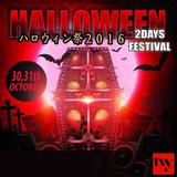 FMD - Ivy Halloween 2 Days Festival
