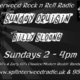 Sun 19th July 2015 (Sunday Cruisin)