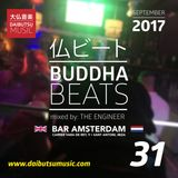 Buddha Beats-Episode 31 // Bar Amsterdam, Ibiza