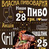 Pub Malle - Live @ House