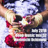 July 2018 deep music mix 52