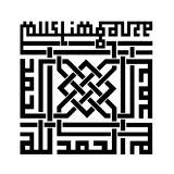 Muslimgauze. Selected Works