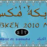 Muhendis El Dabkeh_Dabkeh 2010 Mix 2