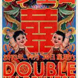 #26 /Double Happiness Hip-Hop set/ lxm