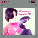 popcolle314+α