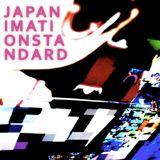 Japanimation Standard