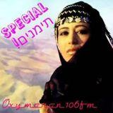 YemeniMusicSpecial@106FM.co.il