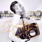 DJ Ken Lin 2015 Christmas Megamix