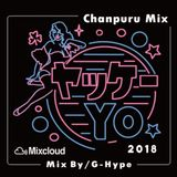 ヤッケーYO CHANPURU MIX FEB 9, 2018