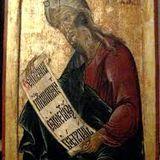 Βαρούχ ὁ προφήτης