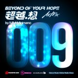 Beyond of your Hope AirMix 009