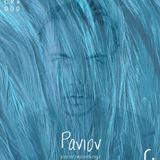 Pavlov - CR#00