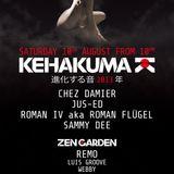 Jus-Ed Live @ Kehakuma,Space Ibiza (10-08-2013)