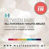 Η Lia Hide στο Music Society Web Radio, στην εκπομπή Between Bars, 16-07-2014