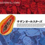 ただの祭りじゃねえか、こんなもん ~気分しだいで踊らせて~ サザンオールスターズ SOUTHERN ALL STARS