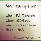 2015-07-08 EDM Mix inClub SOLE