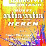 20170826 Live @ Hardstyle Contagio 003