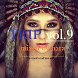 TRIP vol.9