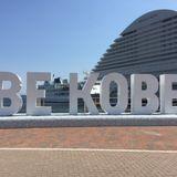 Kobe House Music #171