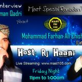Esp interview to Mustansar Zaman Qadri About Mhuammad Farhan Ali Chishti (Late) with RJ Haani P-II