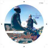 Eazy Sunday ko Mmadinare (Vertlhenkge edit) - xclusiv mix ya Tshepotopdawg