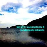 Nov 2014 deep music mix 8