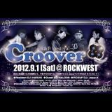 Croover ~R&B Mix~