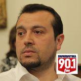 Συνέντευξη του  Υπ. Επικρατείας Ν. Παππά στα «Παραπολιτικά FM» σχετικά με την υπόθεση των κατηγορουμ