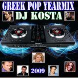 GREEK POP YEARMIX 2009  ( By Dj Kosta )