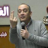 الغفران  ..  فيليب كامل  .. اجتماع الراعى الصالح 2019/2/23