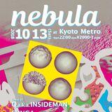 nebula at Kyoto Metro 20181013