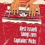 BEST ISRAELI SONGS 2015 MIX- CAPTAINS' PICKS