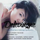 Delevingne 141229 at Akihabara nico