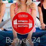 Fitness Rhythms! Vol. 24