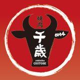 DJ saito/mix for chitose