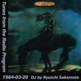 Tunes from the Radio Program, DJ by Ryuichi Sakamoto, 1984-03-20 (2018 Compile)