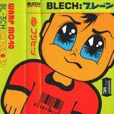 ~ PC & Strictly - Blech ~