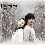 Demo-(Final) Nonstop- Sonata Winter -Dj Unyo