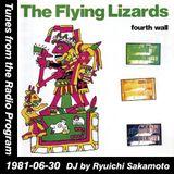 Tunes from the Radio Program, DJ by Ryuichi Sakamoto, 1981-06-30 (2018 Update)