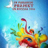 DJ Meech de France for IPP 2016 FITS part 1 @ bar Bielieve on music @Sochi, Russia 2016-03-20