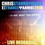 Chris Stavropoulos (Oblivion) @ XT6 2018