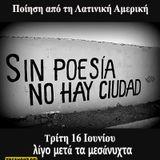 Ποίηση από τη Λατινική Αμερική - 16/06/2015 - Εκπομπή 92