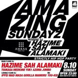 Amazing Sundayz Mix August 2014 Mixed By DJ Hazime, DJ Sah, DJ Alamaki