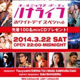 2014.3ハナライフ MIXCD DJ Tsuyoshi