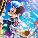 Disney Summer Vacation!!