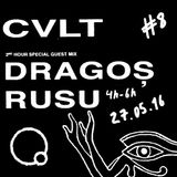 CVLT #8 w/ Dragoș Rusu (27/05/2016)