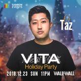 DJ Taz Live at VITA Holiday Party 12/23/2018