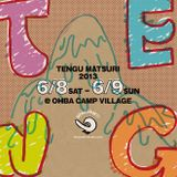 Inna ChillRoom Live Mix @ Tengu-Matsuri 20130608